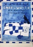 1995, Affiche Sneeuwwitje